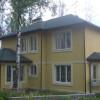 Как выбрать дом для дачного участка