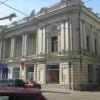 Особняки Москвы — частная архитектура