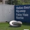 Выставка Фабио Виале «Мрамор» в Гараже