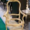 Каркас кресла – еще не рожденный шедевр