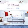 Московский международный мебельный салон 2012 – тенденции мебельной моды