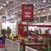 Московский Международный Мебельный Салон 2013 — MIFS