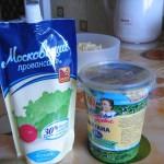 смесь майонеза и сметаны для заправки салата