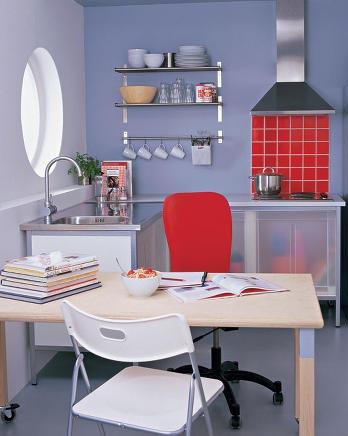 объединенная кухня -столовая кабинет