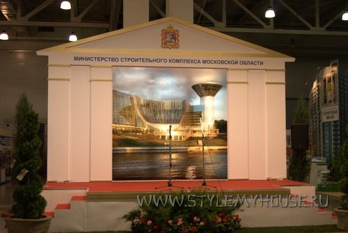 """выставка """"Строительная неделя Московской области"""""""