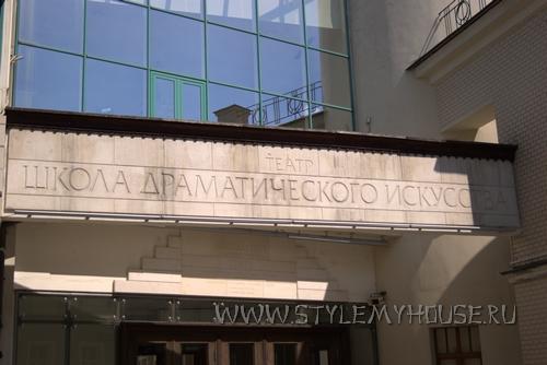"""Здание Театра """"Школа драматического искусства"""""""