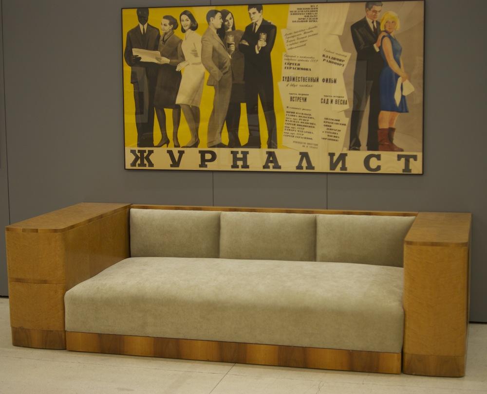 диван офисный 70 годов